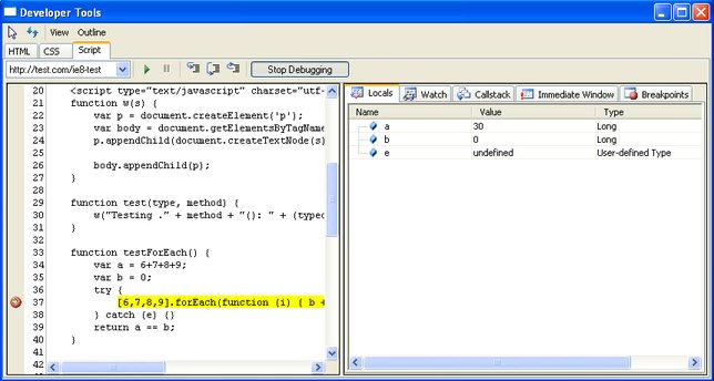 IE 8 Debugger window